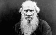 Regretabila moarte a domnului Ivan Ilici