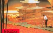 Templul de aur – Yukio Mishima