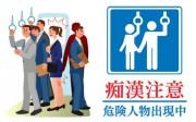 Ființa Sexuală – Kenzaburo Oe. Despre tipii care ciupesc femeile de fund în metrou
